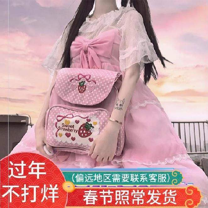 ? Campus girl embroidery small and fresh Lolita bag schoolbag day college wind back to ancient times tiktok lovely heart net