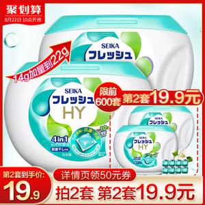 日本菁华洗衣凝珠香水型持久留香洗衣球凝珠洗衣液洗衣珠家庭装