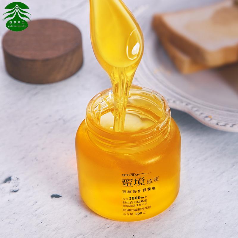 西藏特产 蜂蜜纯瓶 天然农家自产蜂巢野花蜜百花蜜源野生土蜂蜜峰