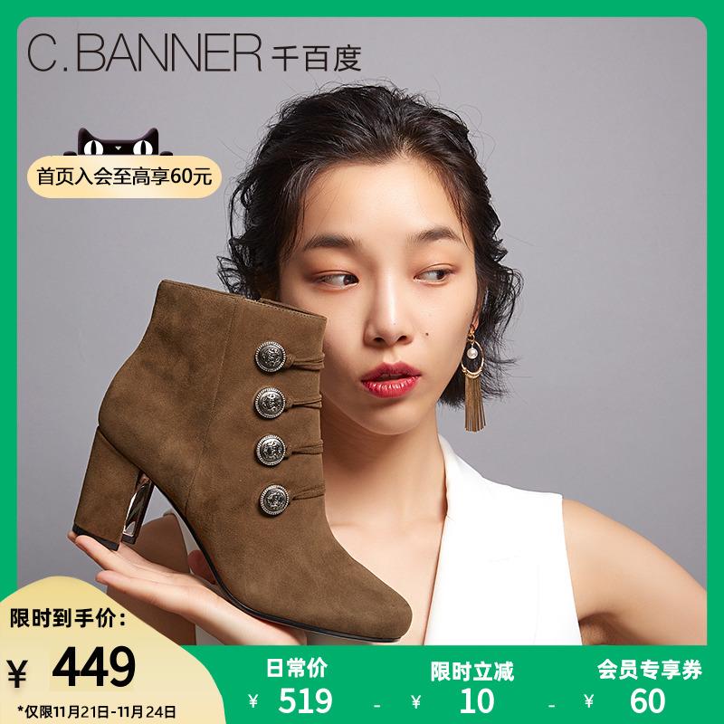 A8547569千百度女鞋冬新商场同款军旅风粗跟靴子时尚高跟短靴