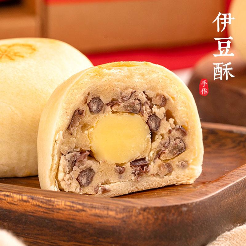 鹿小七伊豆酥6枚 台湾特产红豆饼网红零食小吃厦门鼓浪屿传统糕点