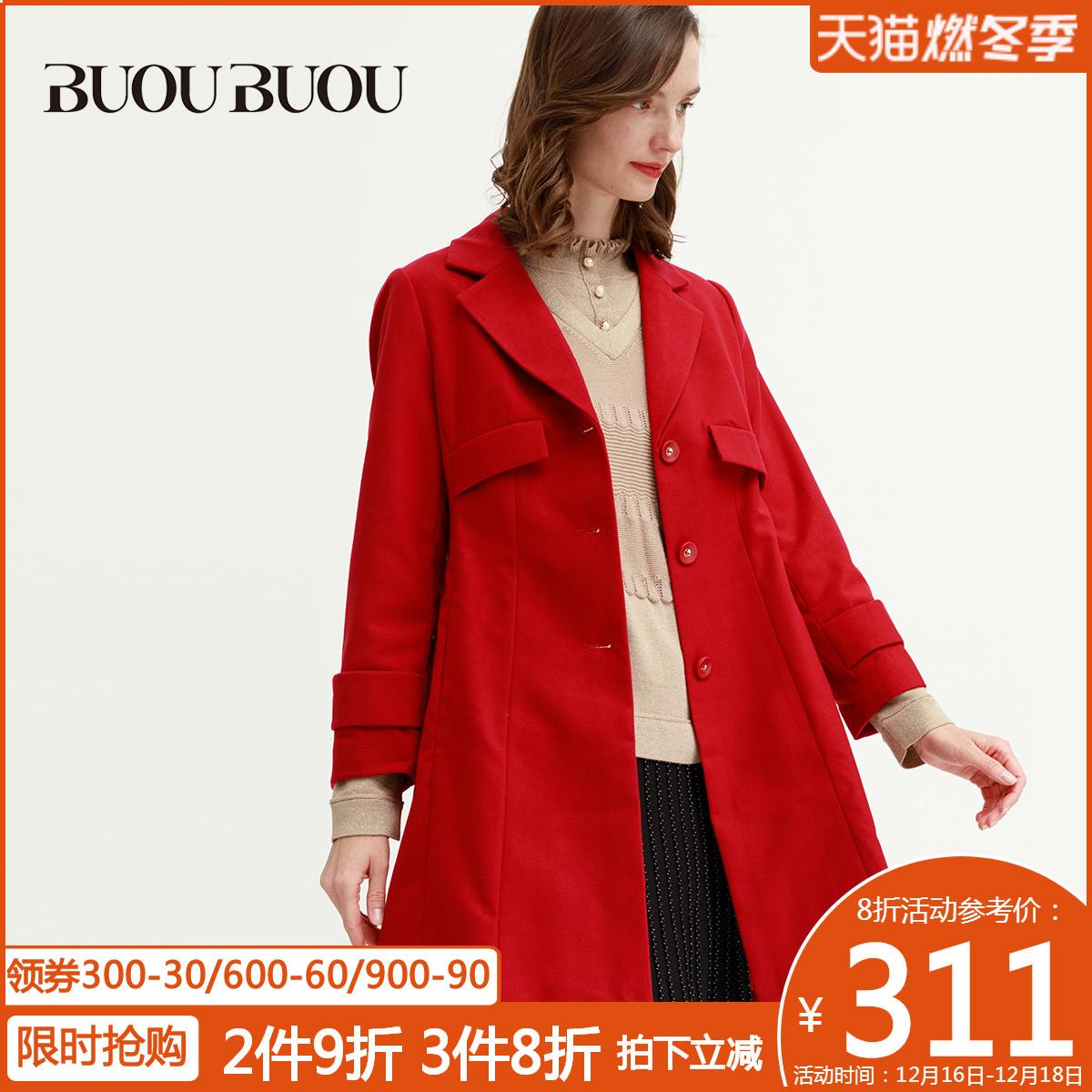 BUOUBUOU女装奥莱2020新款翻领风衣外套DE4C005