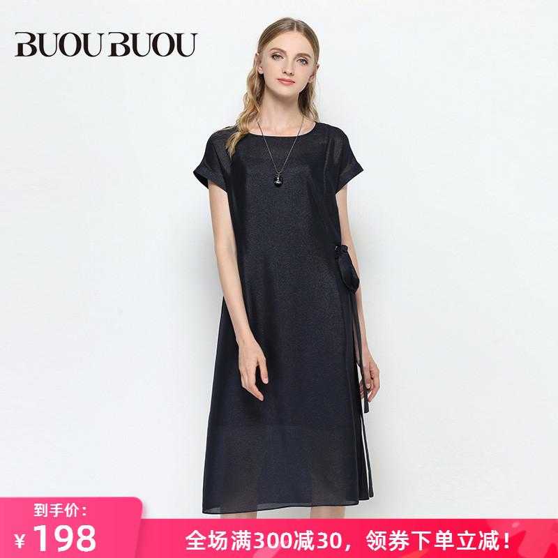 Buou Buou女装清仓折扣简约系带短袖连衣裙DD2G409