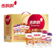 Fragrance fluttering milk tea delicious enjoy gift box 20 Cup meal breakfast afternoon teacup with milk tea powder flushing drink