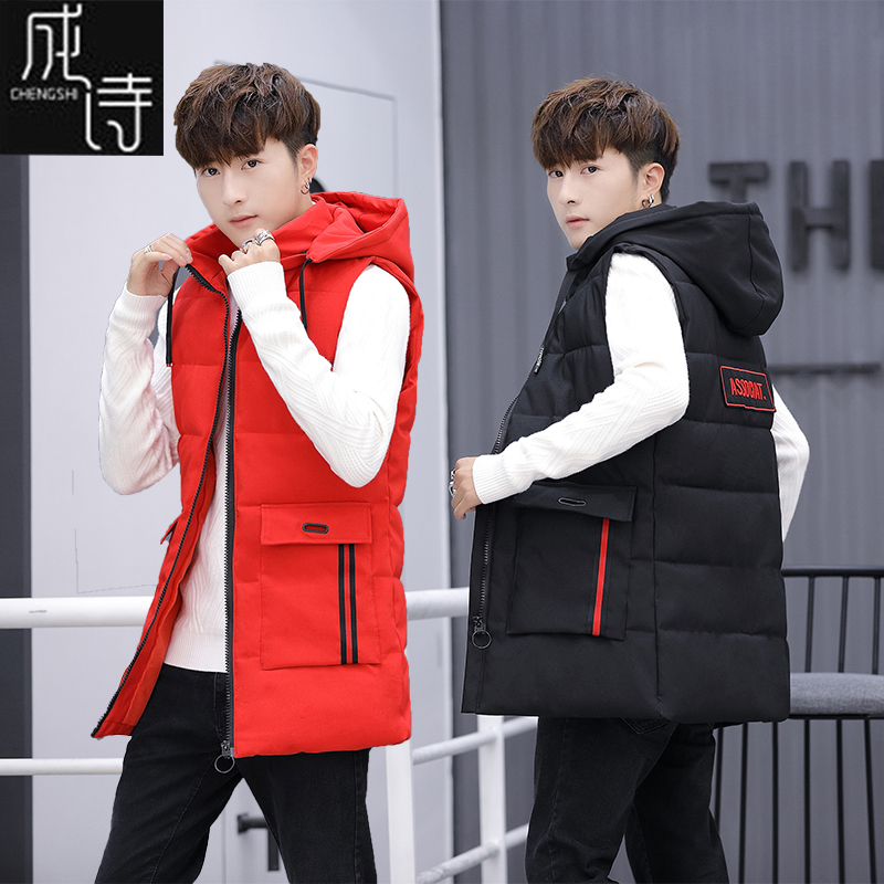 Autumn and winter down cotton vest mens leisure hooded Korean student jacket mens cotton cantilevered sleeveless