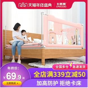床围栏防摔床边挡板宝宝安全大床2米1.8床上通用婴儿童防掉床护栏
