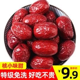 新疆红枣若羌灰枣2500g特级优质免洗灰枣5斤一级大枣和田特产零食
