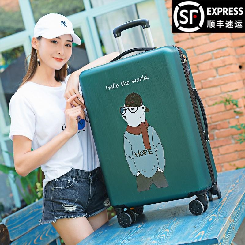 学生韩版特价拉杆万向轮可爱男女24寸卡通旅行密码行李20寸登机箱