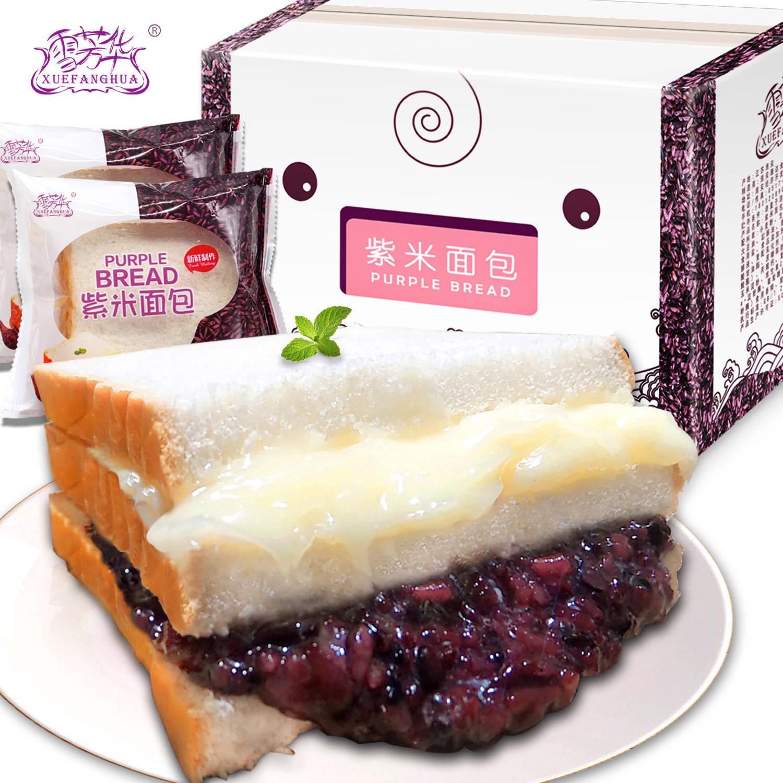 11-05新券雪芳华紫米2200g-550g奶酪夹心面包