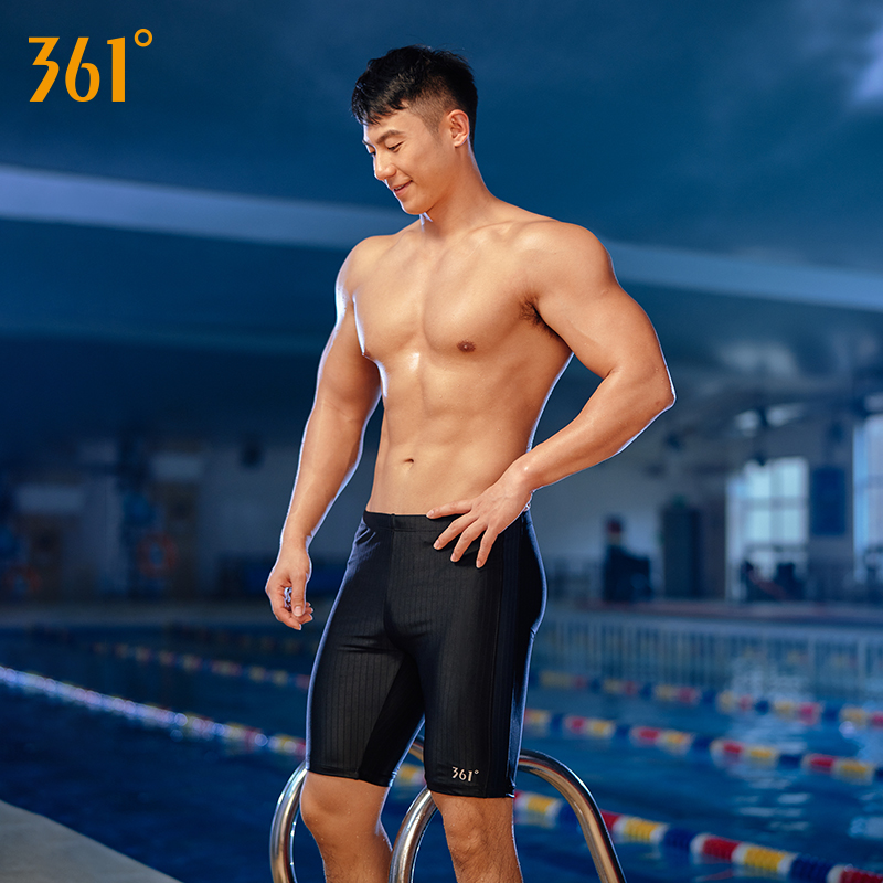 361 swimming trunks, men's flat-angle, quick-drying and embarrassing swimming trunks, beach swimsuits, men's professional relaxed hot spring swimsuits