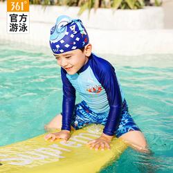 361儿童游泳衣男童女童分体长袖防晒小童宝宝中大童连体女孩泳装