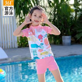 361度分体式泳女孩中大童可爱温泉