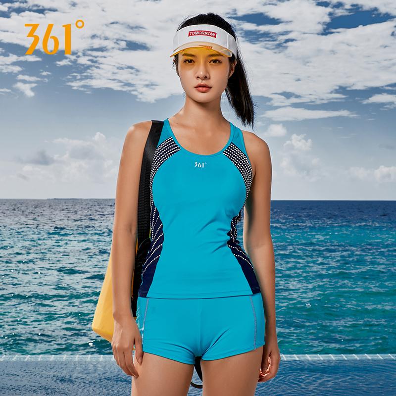 361度运动无袖分体女学生女游泳衣11-06新券