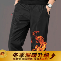 Cotton pants men wear winter clip cotton thickening plus velvet in the elderly Father Windproof outdoor sports leisure cotton pants
