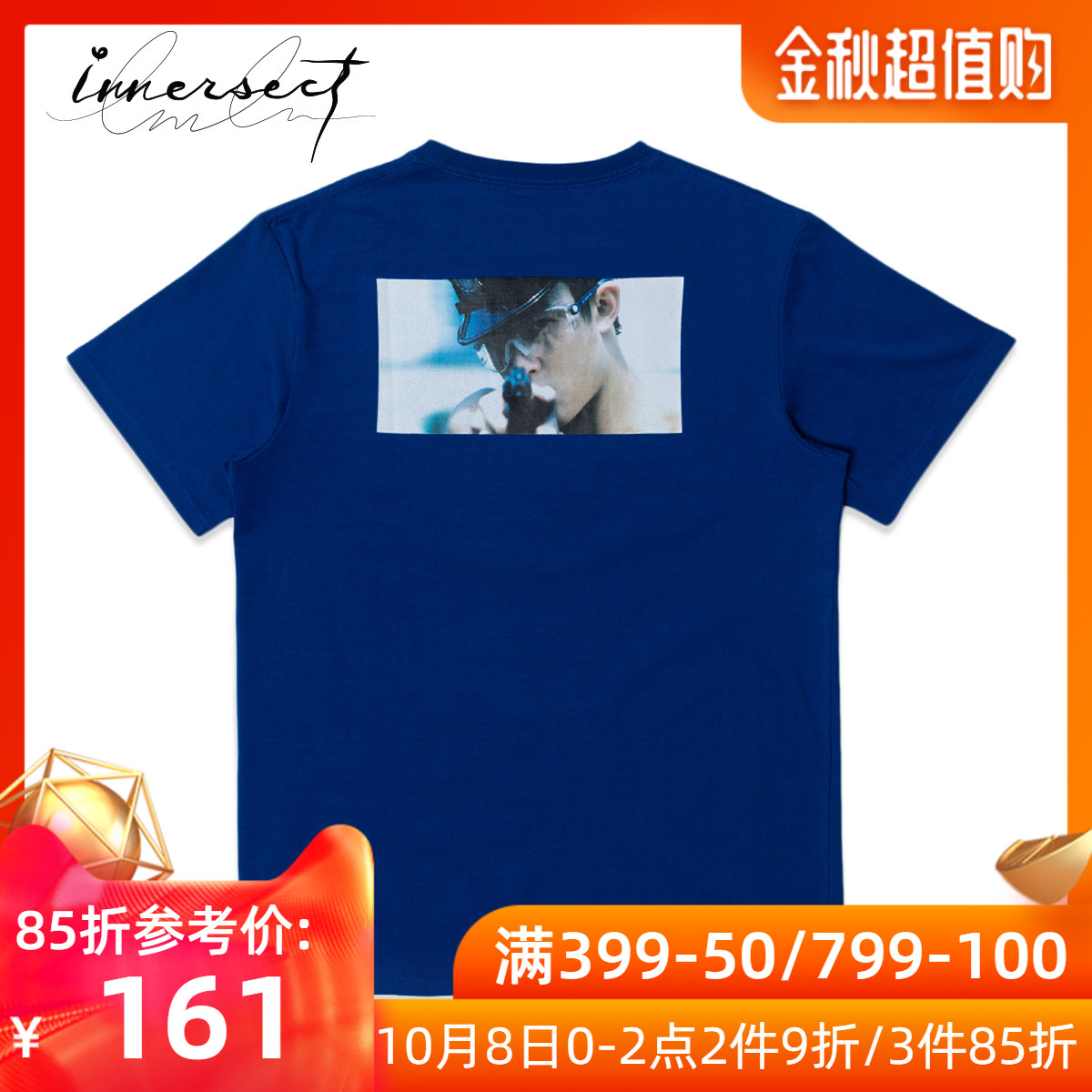 innersect潮牌4pk无间道夏季t恤(用190元券)