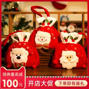 圣诞节平安果糖果袋子靴子儿童苹果