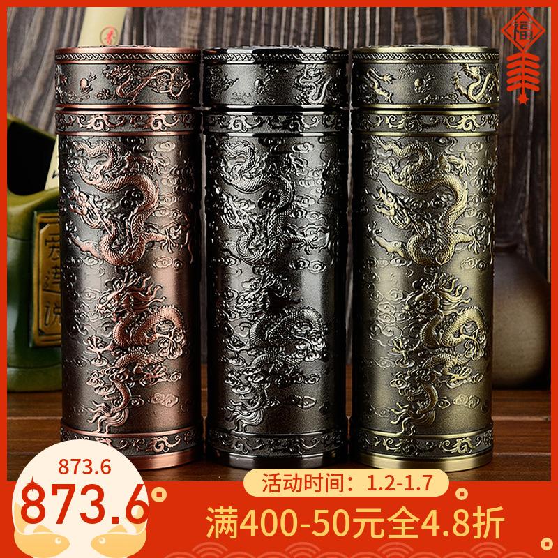 新品高档 纯银杯子999足银内胆茶杯纯银保温杯办公-九龙茶(未雨旗舰店仅售873.6元)