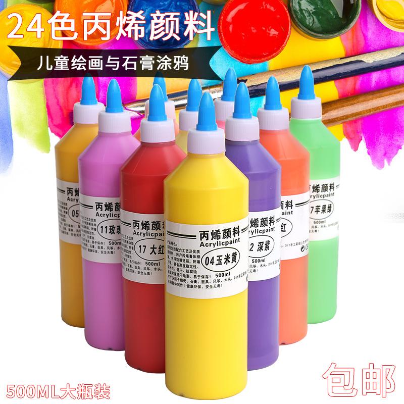 Краски для рисования Артикул 574983016355