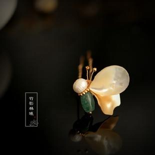 髮簪簡約現代時尚盤髮飾品u型簪子蝴蝶頭飾 花鈿漢服旗袍日常配飾