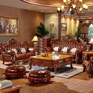 欧式真皮沙发1234组合实木雕花头层牛皮大小户型客厅奢华住宅家具