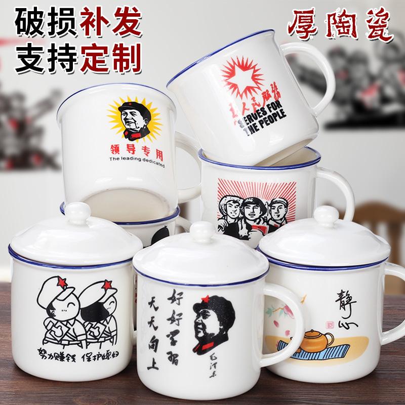上品道陶瓷茶具