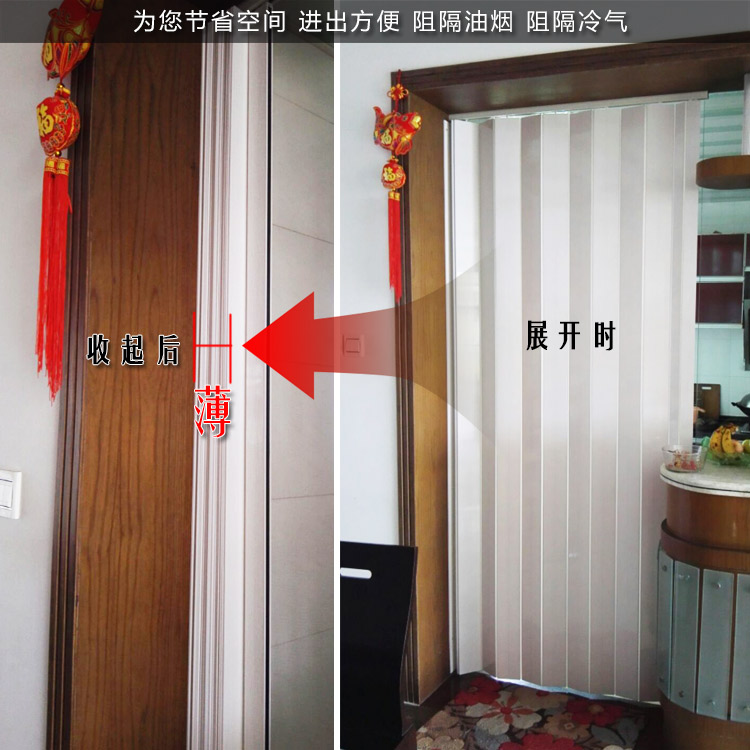 Сделанный на заказ сложить ворота pvc пластик гостиная открыто кухня ванная комната отрезать раздвижная дверь бизнес магазин занавес мобильный ворота