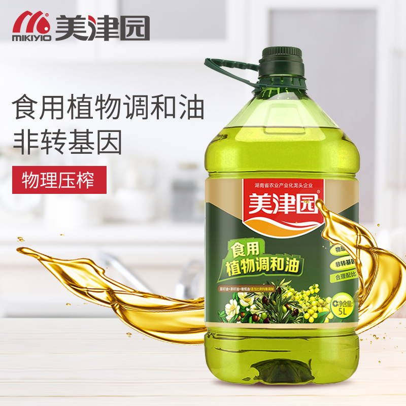 Meijinyuan grain and oil press tea seed rapeseed olive blended oil 5L barrel household vegetable oil non genetically modified package