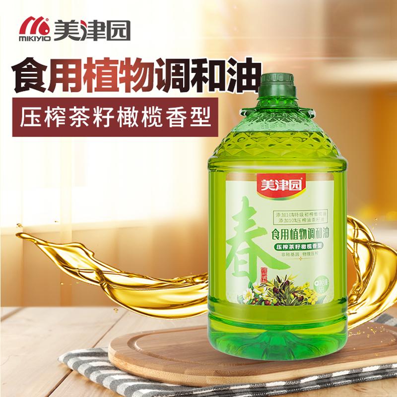 美津园粮油食用植物调和油压榨茶籽橄榄香型(春)5L