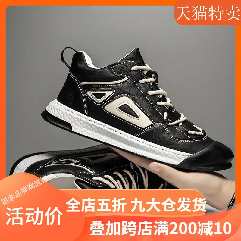 . Handsome mens shoes fall and winter 2020 new versatile high top Martin boots trend thick soled sports leisure board