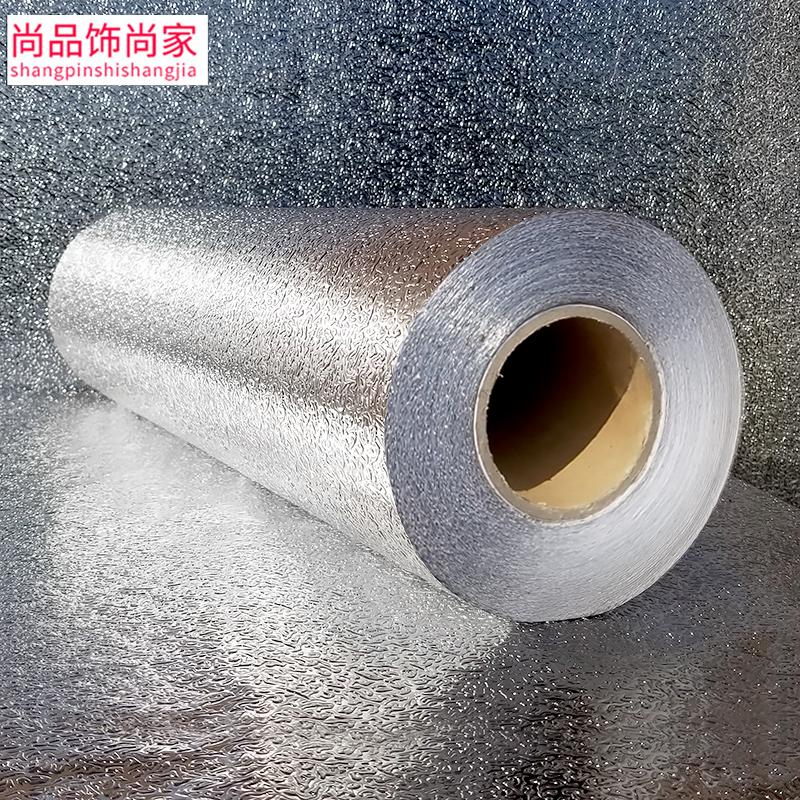 厨房墙纸带胶防油贴纸锡箔纸墙贴