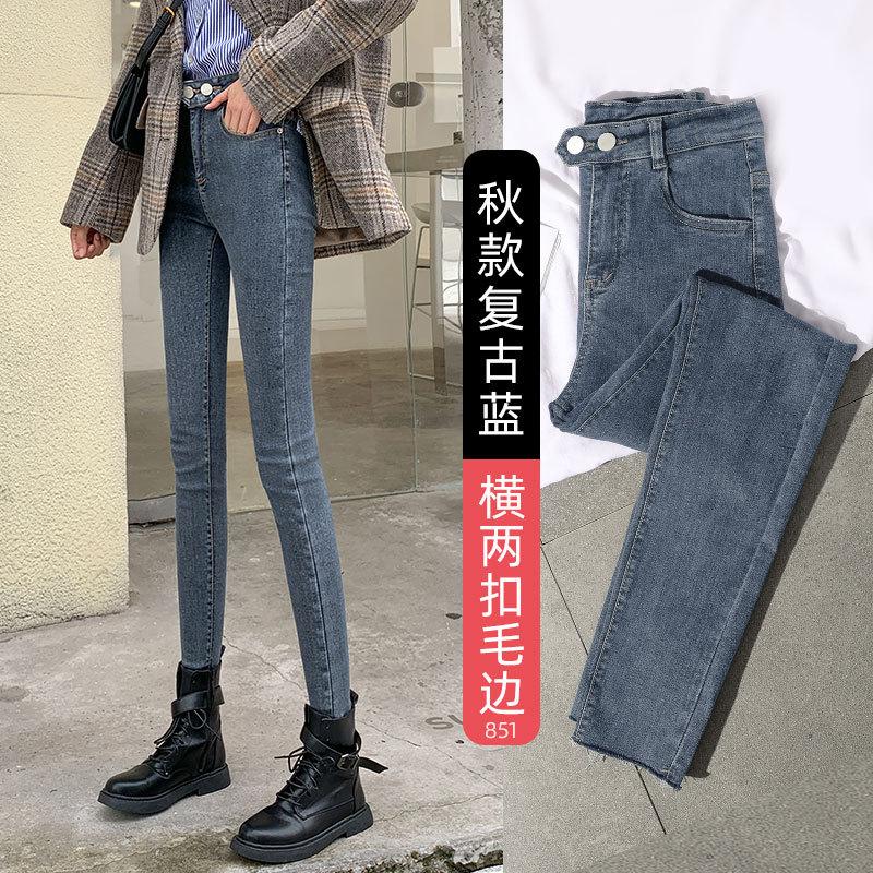 2021年夏季新款高腰显瘦黑色修身紧身小脚长裤牛仔裤女情侣