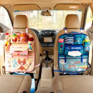 汽车椅背挂袋多功能车载座椅储物箱