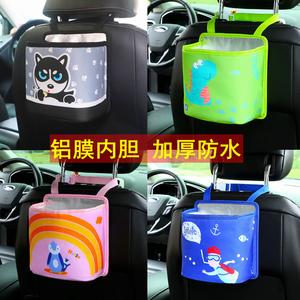 汽车挂式垃圾桶车内用车载垃圾袋箱创意多功能防水卡通可挂置物桶