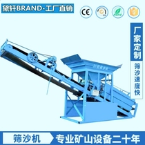 Screen sand machine Large automatic 50 2030 drum foldable small Vibration screening machine new type