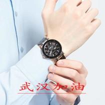 潮流男士多功能星期日历夜光钢带手表大表盘石英表日韩腕表日本不