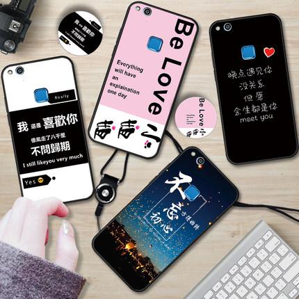 华为nova青春版手机壳WAS软外套tl10全包AL00男youth全包note潮女