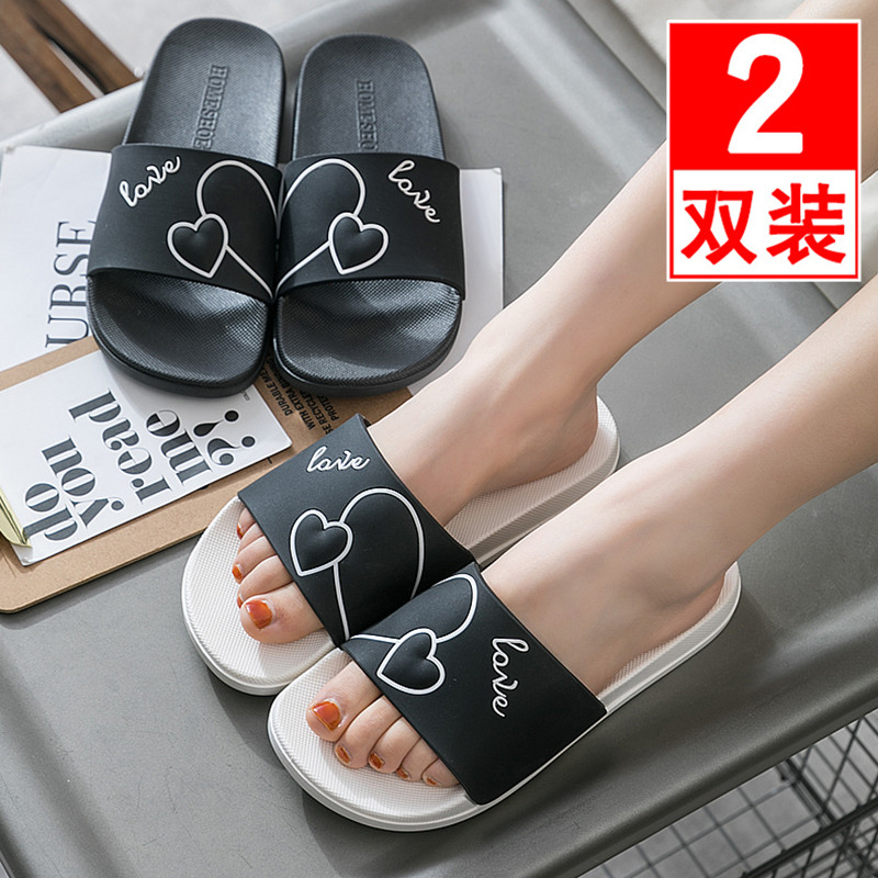 Buy a pair of slippers for free, female summer couple, a pair of household, indoor bathroom, male wearing non slip net red sandals