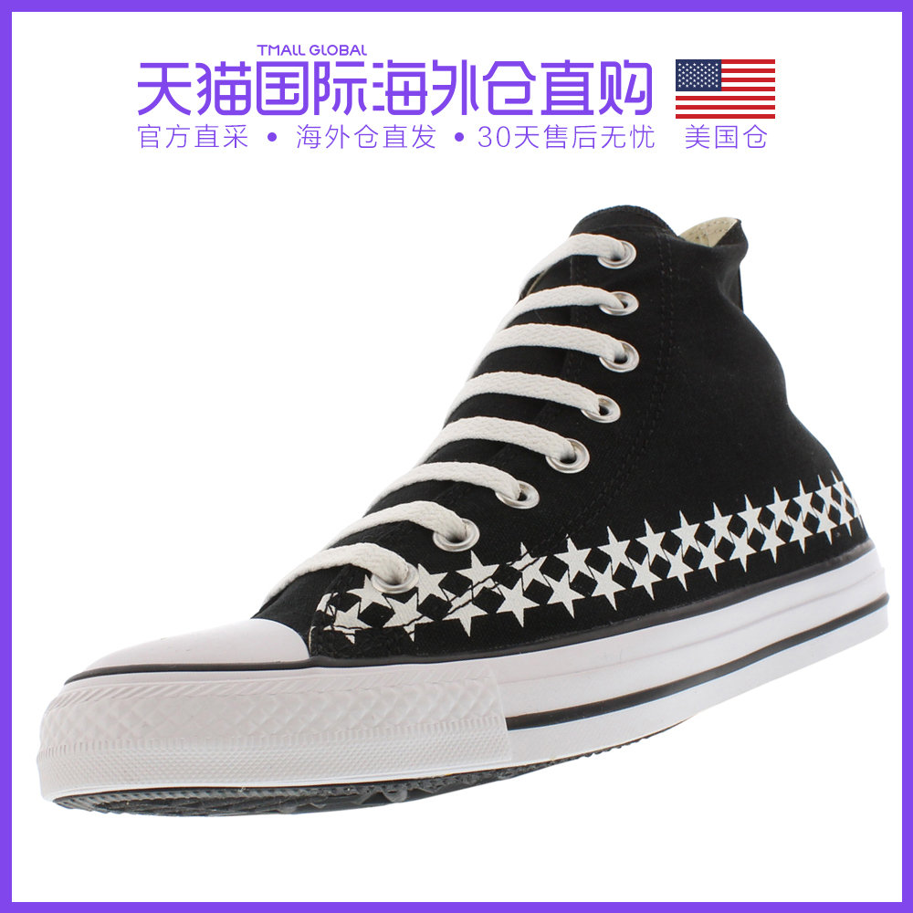【美国仓直邮】Converse/匡威 Ct As Hi Top Athletic 帆布鞋