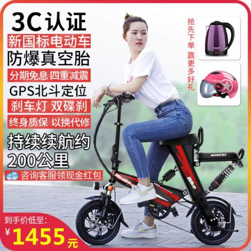 Аксессуары для мотоциклов и скутеров / Услуги по установке Артикул 594297127789