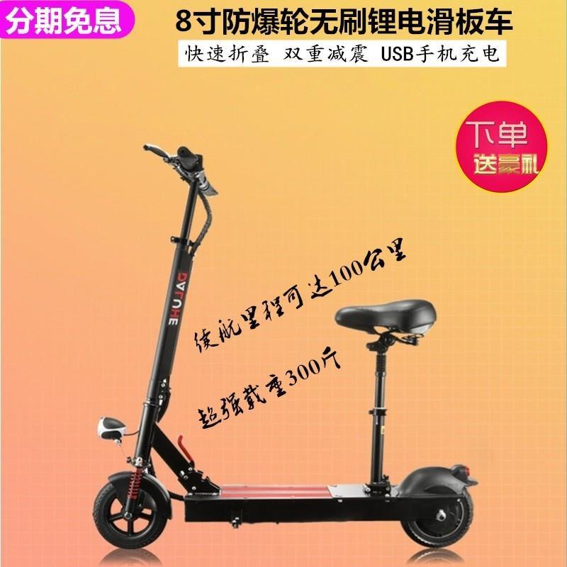 代步车旅游折叠车两轮车旅行电动车(非品牌)