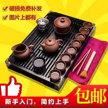 简约茶具套装入门茶道功夫茶具紫砂茶壶盖碗家用小茶台喝茶套装
