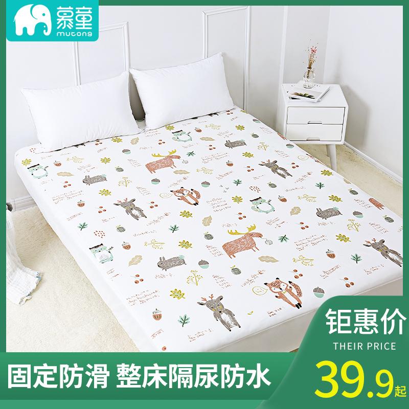 婴儿童1.8 m床隔尿垫