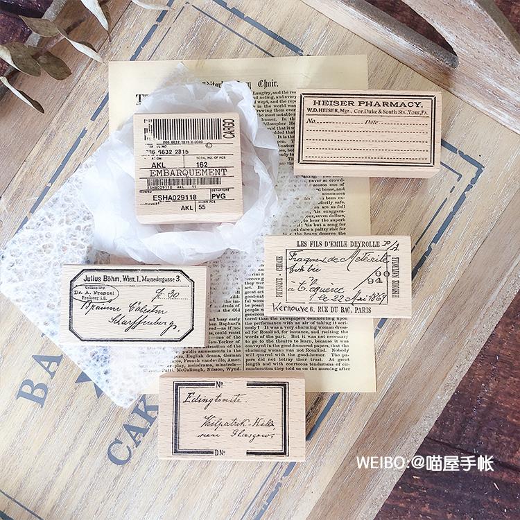 喵屋手帐印章素材底纹打底复古打字机手写票据标签行李牌条形码