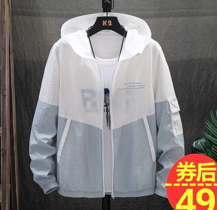 Sunscreen mens summer ultra-thin breathable and protective clothing trend Korean outdoor sports protective shirt jacket