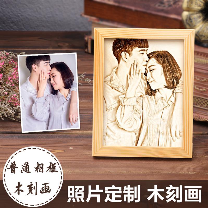 女生原宿卫衣礼品女生男生日木刻画11月12日最新优惠