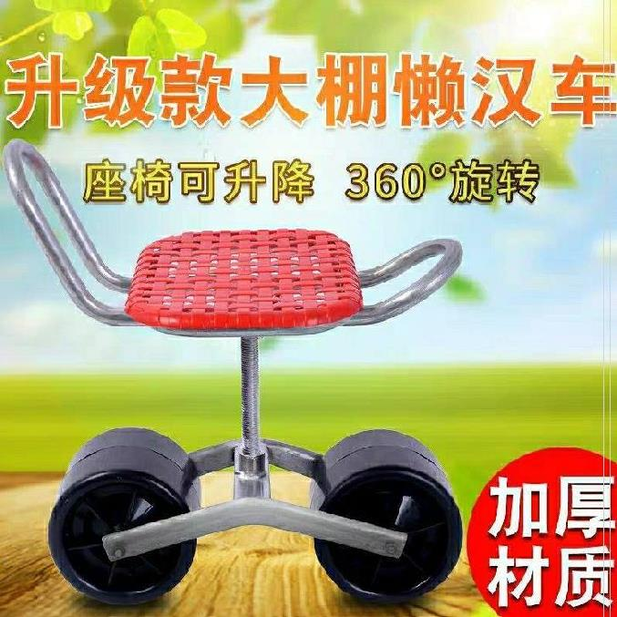 Greenhouse mobile lazy car portable labor saving 2020 thickening small pepper convenient weeding summer pulley seedlings
