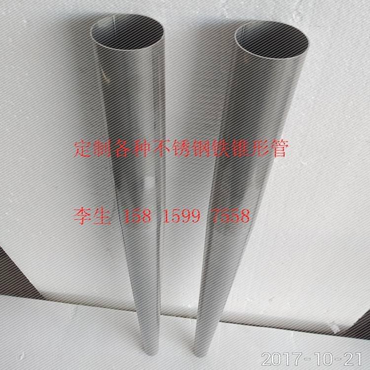 大量现货直销不锈钢锥形管76变38,63变32,51变25,38变19,32变16