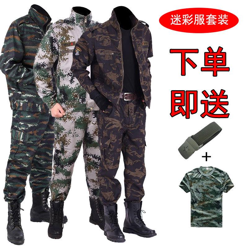 黑鹰迷彩男女套装工作服男女通用耐磨焊工劳保服施工野营登山户外