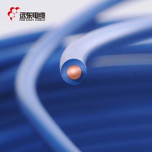 100米远东电线国标BV2.5平方单芯铜线4平方家用6平方硬线1.5电线