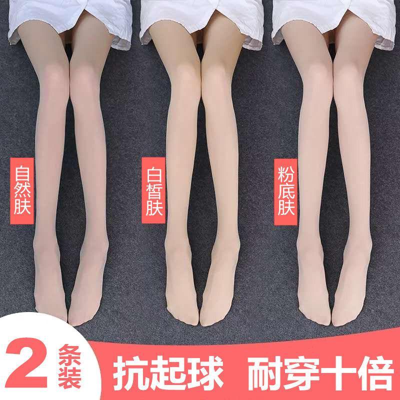 2双肉色丝袜女春秋薄款光腿防勾丝神器中厚连裤袜自然肤色打底袜